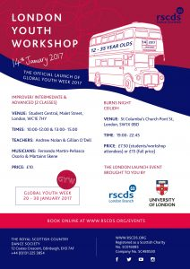 Save the Date – Youth Workshop 2017